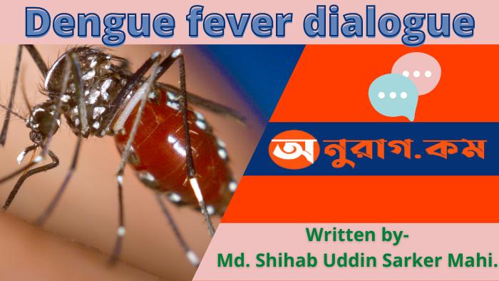 Dengue fever dialogue