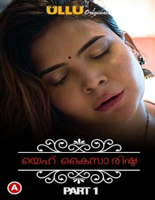 Charmsukh – Yeh Kaisa Rishta ( Part 1 ) Hindi Complete WEB Series 720p x264 | 720p HEVC