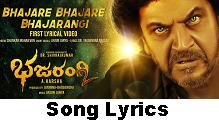 Bhajare Bhajare Bhajarangi Kannada Song Lyrics