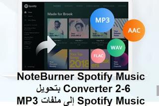 NoteBurner Spotify Music Converter 2-6 بتحويل Spotify Music إلى ملفات MP3