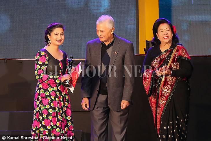 CG Lux Kamana Film Award 2073