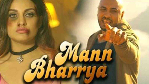 Mann Bharya Lyrics || Punjabi Lyrics