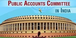 பொது கணக்குக் குழு (Public Accounts Committee) என்றால் என்ன?