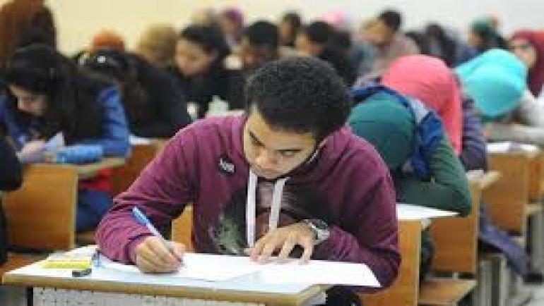 طريقة حصول طلاب الصف الأول والثاني الثانوي على كود الامتحانات