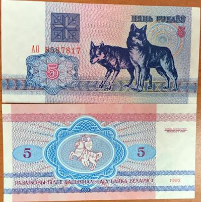 Tiền con chó