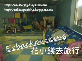 釜山山坡酒店兒童遊樂室