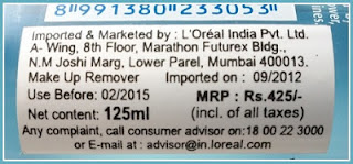 Loreal GENTLE makeup remover price India