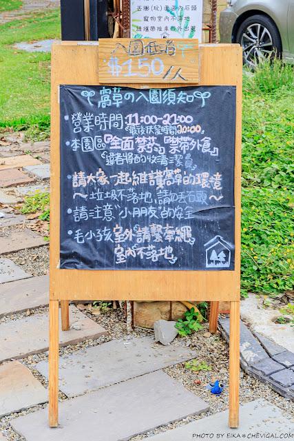 MG 3821 - 窩草的日子,台中人氣景觀餐廳,純白玻璃貨櫃屋搭配大片草皮好放鬆,夜晚閃閃發光也很美!