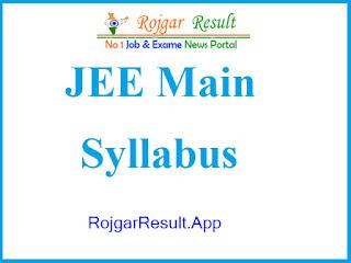 JEE Main Syllabus 2021:  कैसे करे JEE Main की तैयारी