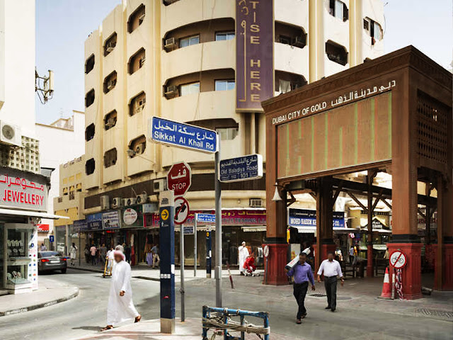 Dubai Gold Souk - Entrance