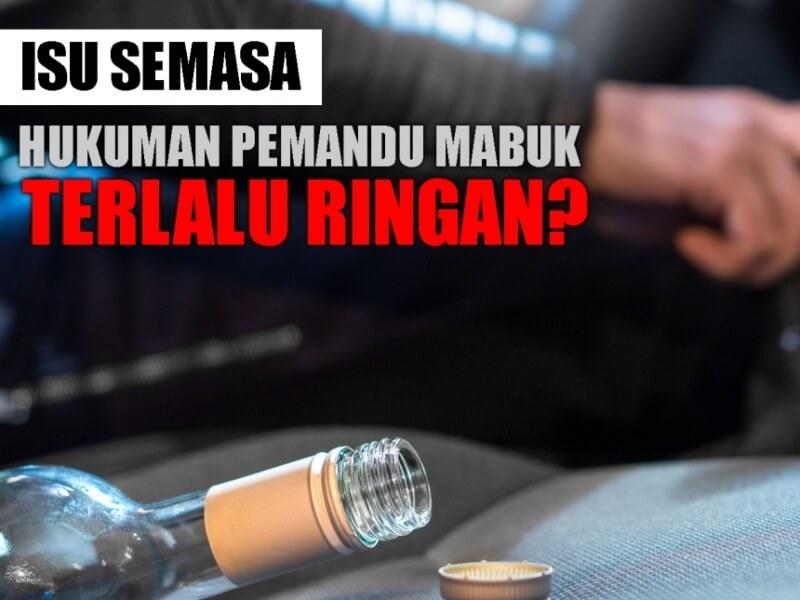 Hukuman kepada Pemandu mabuk