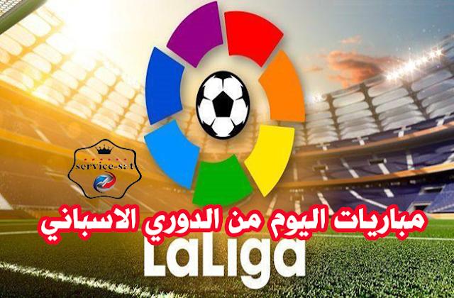 مباريات | La liga