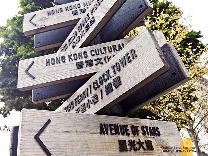 Hong Kong Tourist Spot Marker