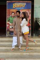 Parineeti Chopra with Ayushmann Khurrana at the Launch of Trailer of Meri Pyaari Bindu 033.JPG