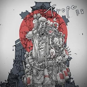 [Album] 足首- Trope (2016/MP3/RAR)