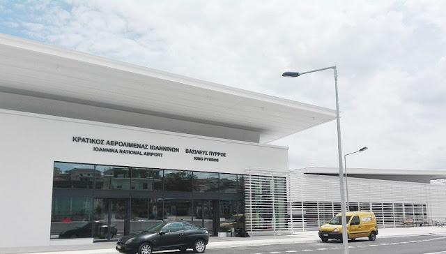 Γιάννενα: Ζητούν Αστυνομικό Σταθμό στο Αεροδρόμιο Ιωαννίνων