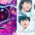 Anime arrasa las taquillas de Japón en la segunda semana de agosto