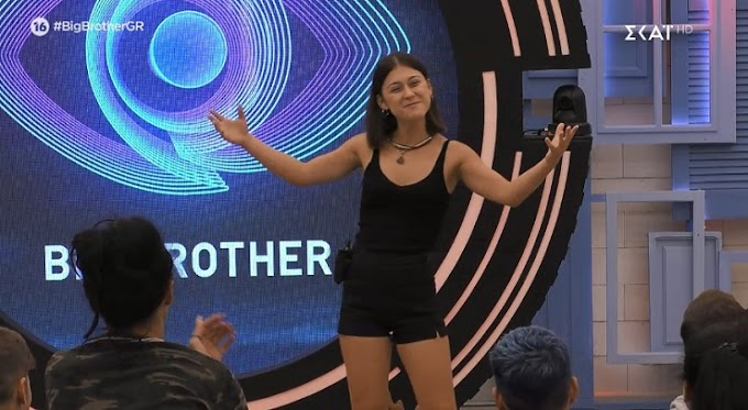 Big Brother: Φίλοι και συμπαίκτες της Ραϊσα έσπασαν την καραντίνα και πήγαν στο πάρτι της