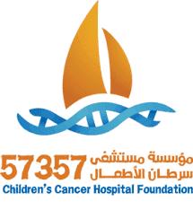 وظائف مستشفى 57357 براتب 5000 جنية مصر 2021