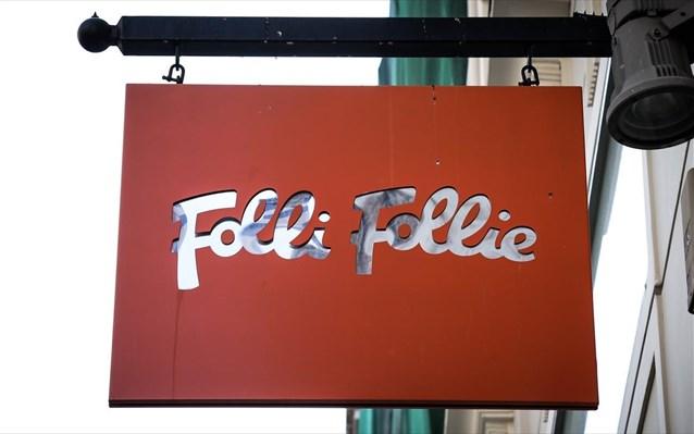 cd7cc21068 Folli Follie  Το πόρισμα- φωτιά της Alvarez