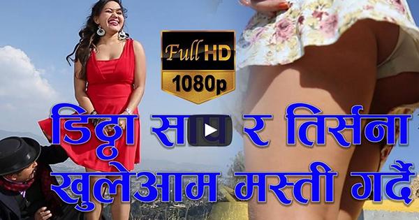 New Nepali Comedy Song Full Hd Rakhe Dilma Sajjai -3784