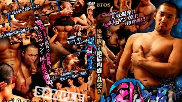 Promiscious Men's Intercourse