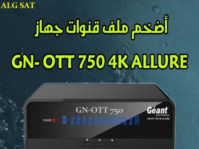 ملف قنوات جهاز جيون GN-OTT 750 4K ALLURE جديد ومرتب ALG SAT
