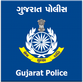 New 7610 recruitment will come to Gujarat Police this year