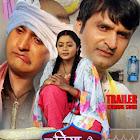 Tu Diya Aur Bati Hum webseries  & More