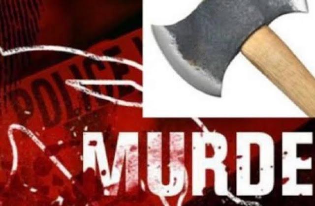 पति ने पत्नी की कुल्हाड़ी से काटकर की हत्या, फिर खुद भी जहर खाकर दे दी जान