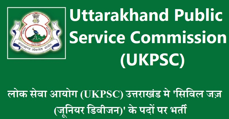Ukpsc Recruitment 2019 Civil Judge Jobs ल क स व