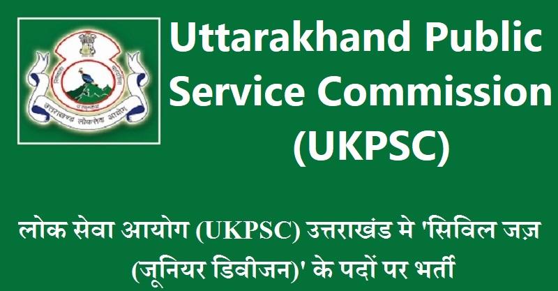 UKPSC Recruitment 2019