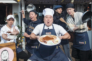 WINNER Mino Will Start Kang's Kitchen 2 business tomorrow May 4th!