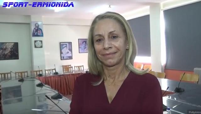 Νέα Πρόεδρος του Δημοτικού Συμβουλίου Ερμιονίδας η Τόνια Αντωνοπούλου (βίντεο)