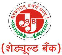 Jalgaon Janata Sahakari Bank Bharti 2021