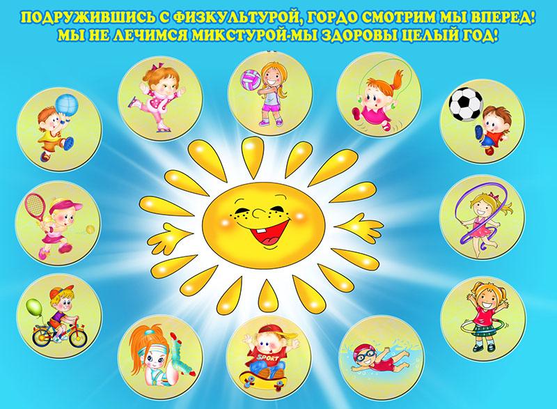 Зож в картинках для детского сада, открытка вербным воскресением