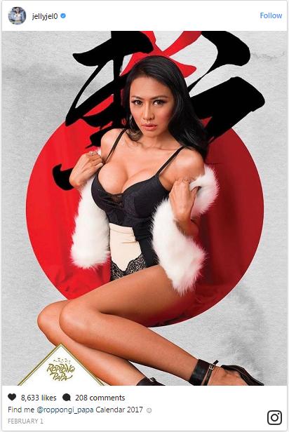 Foto Hot Jelly Jelo Gadis Model Mojang Bandung Cantik Seksi Pic 4 of 5