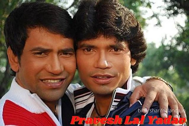 pravesh lal yadav bhojpuri hero