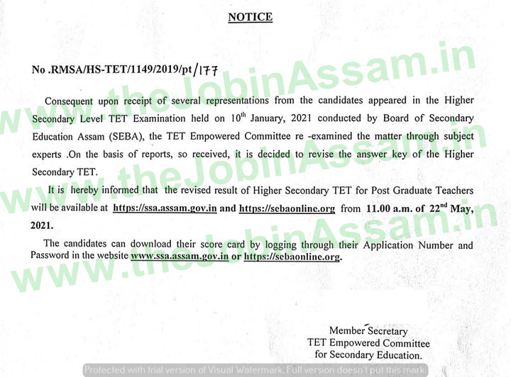 Assam Higher Secondary TET Result 2021: Check Assam HS TET Results on @ssa.assam.gov.in