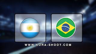 مشاهدة مباراة الأرجنتين والبرازيل بث مباشر 15-11-2019 مباراة ودية