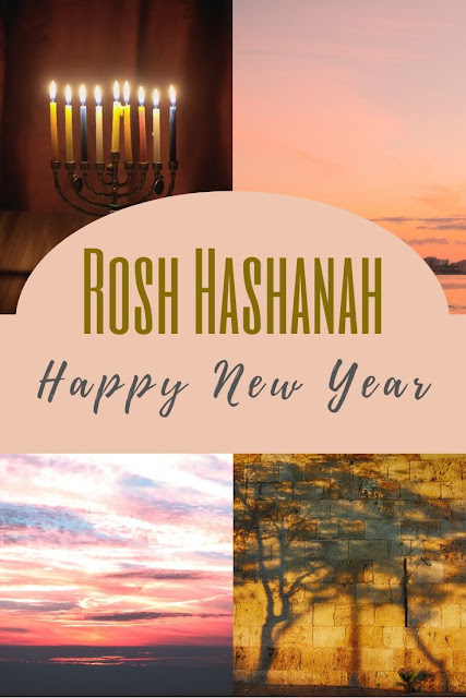 Happy Rosh Hashanah Greeting Card | Jewish New Year | Chag Rosh Hashanah Sameach | 10 Free Pretty Greeting Cards