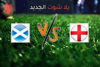 نتيجة مباراة انجلترا واسكتلندا اليوم الجمعة 18-06-2021 يورو 2020