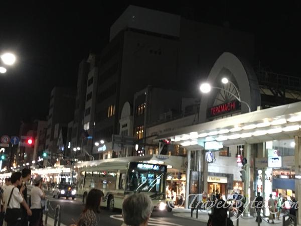 Teramachi Street (Gion, Kyoto)