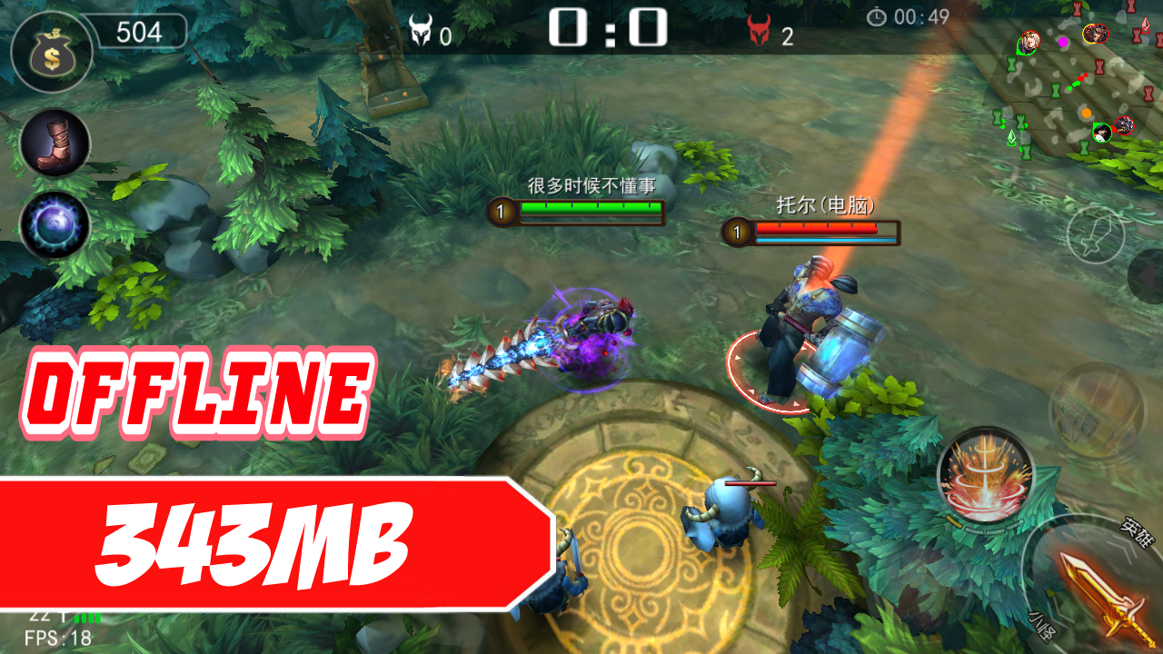 5v5 moba offline games free download