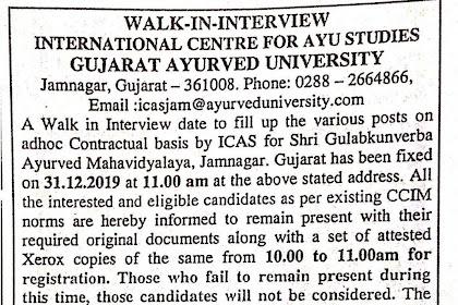 ICAS, Jamnagar Recruitment for Various Posts 2019