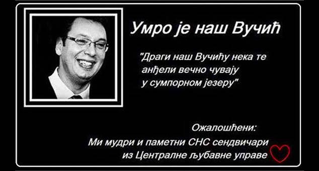 #Vučić #Umro #Satira #Šala #Ludak #Manijak