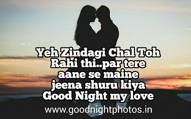 Good Night Photo With Love
