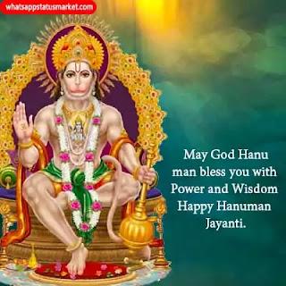 hanuman jayanti wishes images in hindi