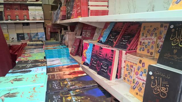 Pakar: Banyak Penerbit Mushaf Tak Paham Ilmu Al-Qur`an