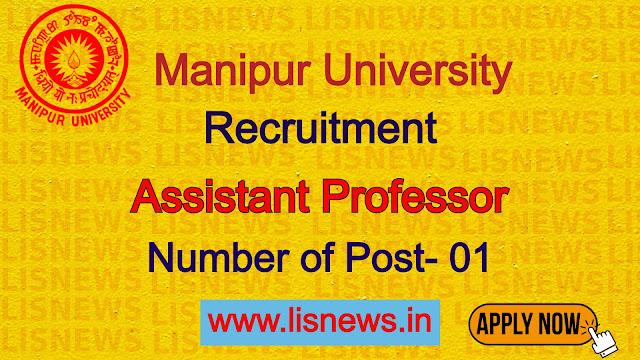 Manipur University( A Central University) Recruitment: Assistant Professor Last Date Extended